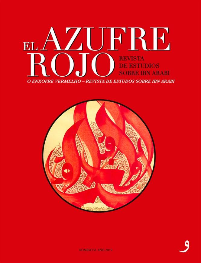 El Azufre Rojo 6 [portada]